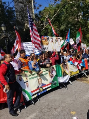 Southerners in USA and Canada rally before UN headquarter in support of Transitional Council and Arab Coalition