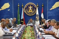 The Presidency of the Southern Transitional Council holds its weekly meeting chaired by Major General Ben Brik
