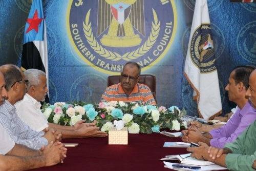The Assistant Secretary General chairs meeting of Economic Department with General Authority for Investment in Aden