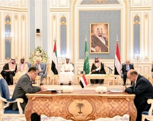 Southern Transitional Council and Government of Yemen sign Riyadh Agreement