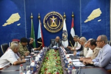 The Presidency of the Southern Transitional Council holds an extraordinary meeting