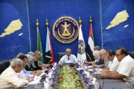 The Presidency of the Transitional Council holds its weekly meeting chaired by Al-Jadi