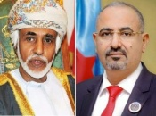 President Al-Zubaidi congratulates His Majesty Sultan Qaboos on National Day of the Sultanate of Oman