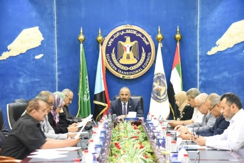 The Presidency of the Transitional Council holds its weekly meeting chaired by President Al-Zubaidi