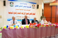 Scientific Conference under sponsorship of Transitional Council discusses economic future of Aden