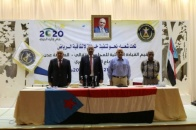 President Al-Zubaidi chairs the quarterly meeting of Transitional Council local leadership in Aden the capital