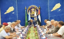 The Presidency of Southern Transitional Council holds its weekly meeting chaired by President Al-Zubaidi