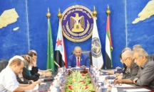 Presidency of the Transitional Council condemns Houthi attack that targeted civilians in Dhalea