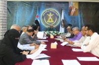 General Secretariat of the Transitional Council holds its periodic meeting headed by Al-Jadi