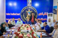Administrative Board of National Assembly holds its periodic meeting and discusses holding 3rd session