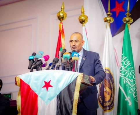 President Al-Zubaidi inagurates the third session of the National Assembly