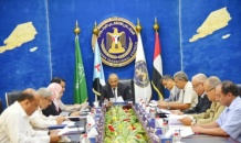 Transitional Council Presidency holds its weekly meeting chaired by President Al-Zubaidi