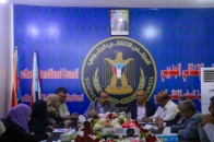 Ben Brik chairs extraordinary meeting of administrative board of National Assembly