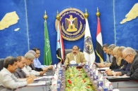 Presidency of the Southern Transitional Council holds its weekly meeting chaired by Major General Ben Brik