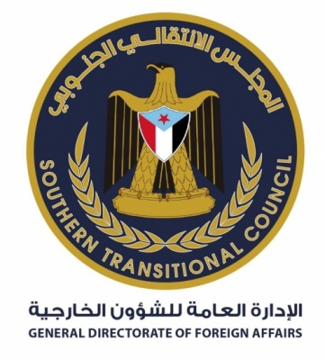 Southern Transitional Council Foreign Affairs issues important press statement