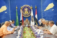 The Presidency of the Transitional Council holds its weekly meeting chaired by Lamlas