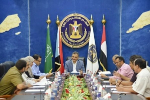 The Presidency of Transitional Council holds its weekly meeting chaired by Lamlas
