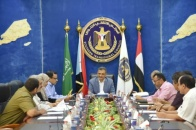The Presidency of Southern Transitional Council holds its weekly meeting chaired by Lamlas