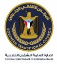 STC VISIT AMMAN TO DISCUSS RESUMPTION OF UN POLITICAL PROCESS