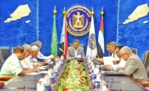 Presidency of the Southern Transitional Council holds its weekly meeting chaired by Lamlas