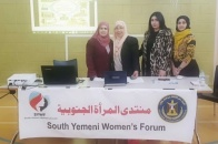Sponsored by Transitional Council .. Southern Women Forum in Sheffield of UK celebrates International Women's Day