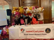 Southern Women Forum holds Women's Day event in Liverpool sponsored by Transitional  Council