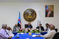 Economic Team of Transitional Council meets leadership of Chamber of Commerce and Medicines Authority