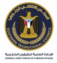 Transitional Council Foreign Affairs addresses US government and International Organizations to provide urgent assistance to tackle Corona pandemic