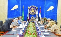 Southern Transitional Council Presidency holds joint meeting with military and security commanders