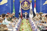 Major General Ben Brik presides joint meeting of military and security commanders on measures to confront Corona