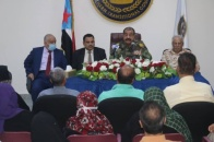 Major General Ben Brik chairs extended meeting for heads of National Assembly committees and departments of General Secretariat
