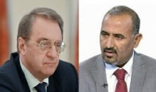 President of the Transitional Council discusses with Russian Deputy Foreign Minister latest developments in the south