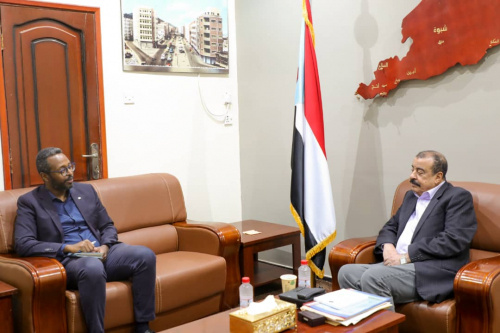 President of Southern Self-Administration meets head of Red Cross mission