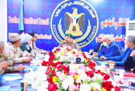 Major General Bin Brik chairs joint meeting of Transitional Council Presidency and supreme Southern military and security command