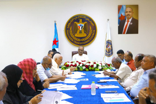 General Secretariat holds its periodic meeting and reviews developments of economic scene in the South