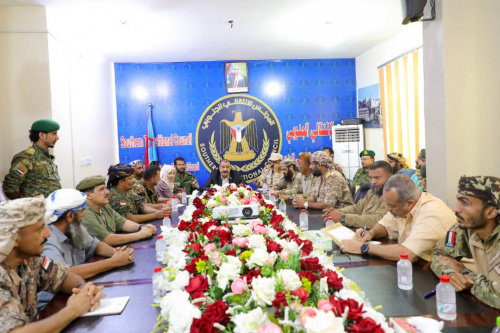 President of Self-Administration of the South meets axes leaderships of military, naval, and air sectors and security leaderships in Aden, Abyan, Lahj, and Al-Dhali