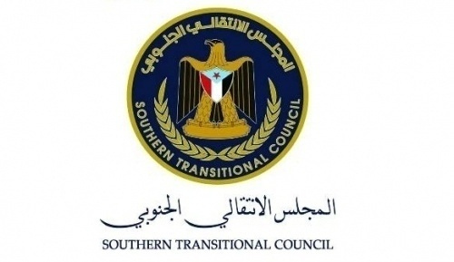 The Southern Transitional Council suspends the participation in Riyadh Agreement's consultations.