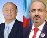 President Al-Zubaidi checks on President Hadi's health