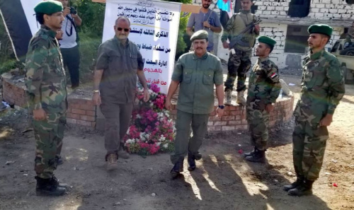 Al-Jaadi participates with Security of Aden commemorating 3rd anniversary of martyrs of Criminal Investigation Department attack