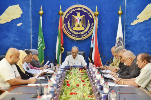 Presidency of Southern Transitional Council reviews progress to accelerate implementation of Riyadh Agreement