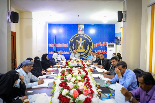 The Administrative Board of the National Assembly reviews its evaluation report for the year 2020