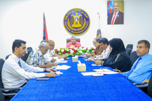 The Crisis Cell in the General Secretariat holds its periodic meeting