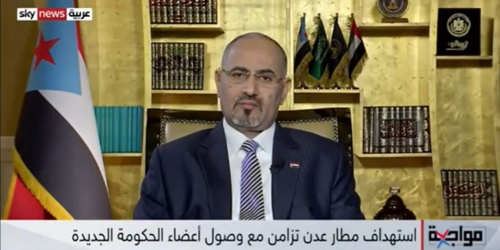 President Al-Zubaidi: The Transitional Council has taken upon itself the cause of restoring the state of the South and will not retreat from it