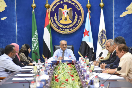 Presidency of the Transitional Council holds its periodic meeting headed by Al-Jaadi