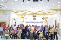 "Leaders of Transitional Council participate in workshop about ""Tolerance and Reconciliation and Southern National Partnership"""