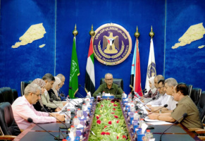 Presidency of Southern Transitional Council affirms its adherence to its position regarding unilateral decisions