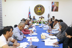 The General Secretariat holds its periodic meeting and reviews political scene report