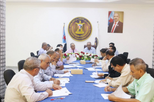 The General Secretariat holds its periodic meeting and reviews political scene