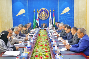 Presidency of Southern Transitional Council holds its periodic meeting headed by Dr. Al-Khobaji