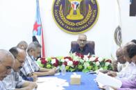The General Secretariat reviews level of job discipline and discusses developments in the economic scene